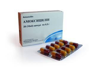 Амоксицилін во время вагітності
