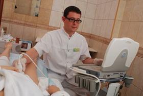 Гістероскопія (метод діагностики безпліддя)