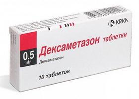 Дексаметазон во время вагітності