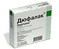 Дюфалак при вагітності