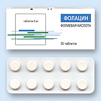 Фолацин при плануванні вагітності