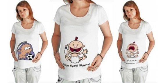 приклад футболок для вагітної