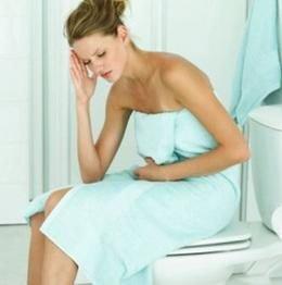 Лікування циститу під час вагітності