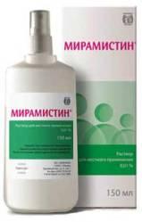 Мірамістін при вагітності