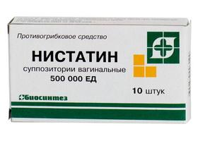 Ністатін во время вагітності