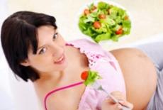 Розвантажувальні дні для вагітної