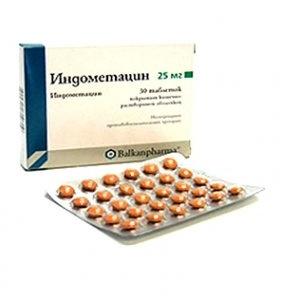 Свічки з індометацином при вагітності
