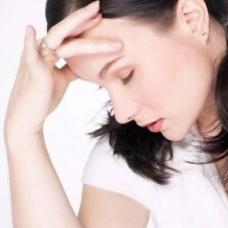 Нудота під час вагітності