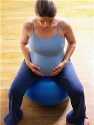 Вправи Кегеля при вагітності