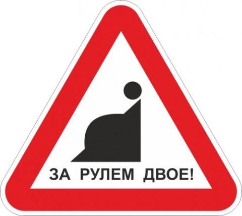 Водіння автомобіля вагітної